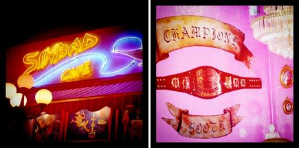 sinbad cafe - lucha libre taco shop